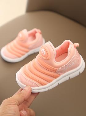 春秋毛毛虫童鞋1-3-6岁宝宝学步鞋小童单鞋儿童运动鞋女童休闲鞋