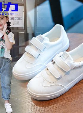 回力童鞋儿童鞋子春秋季2021新款中大童鞋女童小白鞋百搭男童板鞋