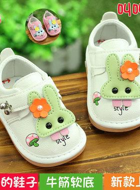 女宝宝鞋子女童童鞋小童公主鞋软底婴儿学步鞋0-1岁3叫叫鞋春秋男