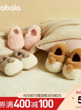 巴拉巴拉官方男童女童鞋儿童棉拖鞋软底猫爪绒材质保暖可爱冬