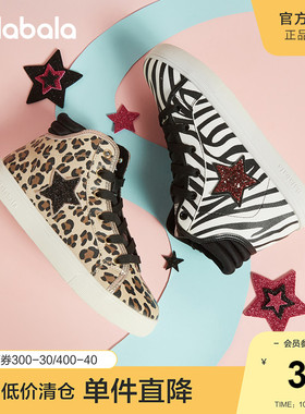 巴拉巴拉官方女童鞋子折扣清仓中童板鞋潮流百搭泡棉设计童鞋冬季