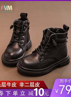 女童鞋2020年新款儿童马丁短靴子秋冬款男童宝宝真皮加绒洋气冬季