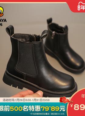 芭芭鸭女童靴子儿童马丁靴皮靴雪地靴加绒2020冬宝宝大棉短靴童鞋
