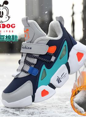 巴布豆男童棉鞋2020秋冬新款加绒保暖二棉儿童运动鞋女防水大童鞋