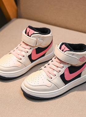 女童运动鞋加绒2020新款秋冬季保暖儿童鞋潮板鞋篮球鞋男童休闲鞋