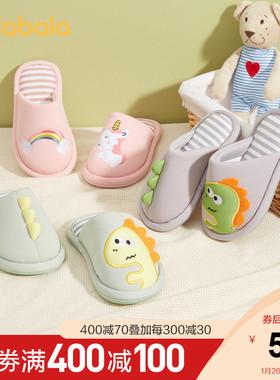 巴拉巴拉童鞋儿童棉拖鞋男柔软舒适童趣可爱时尚2021新款女童鞋子