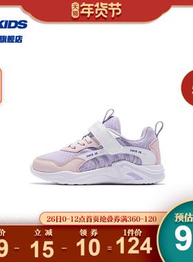 乔丹童鞋女童鞋小童跑步鞋子2021春秋新款轻便软底网面儿童运动鞋