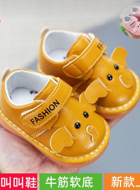 叫叫鞋软底婴儿学步鞋男宝宝鞋子防滑0-1一岁3女童童鞋春秋会响冬