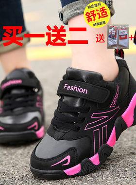 回力女童鞋秋冬新款皮面防水儿童运动鞋网面透气中大童防滑休闲鞋