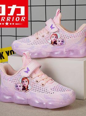 回力女童鞋运动鞋2021新款透气春秋季网面中大童女轻便儿童跑步鞋
