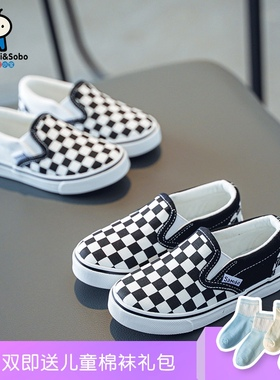 回力儿童帆布鞋男童鞋春秋新款棋盘格布鞋女童一脚蹬中小童板鞋
