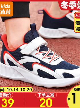 安踏童鞋男童运动鞋2021新款春秋款大童跑步鞋小学生潮鞋儿童鞋子