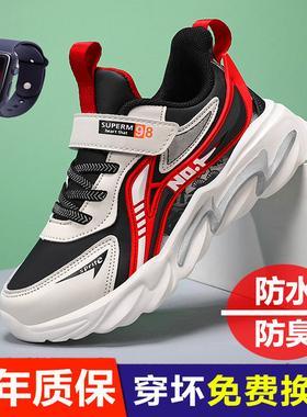 回力男童鞋子2021春秋款皮面防水中大童小学生男孩防滑儿童运动鞋