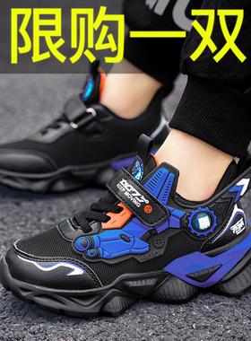 鸿星尔克童鞋男童春秋中大童运动鞋皮面防滑小学生儿童鞋加绒棉鞋