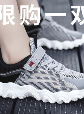 回力男童鞋秋季新款网面透气男孩网鞋儿童运动鞋软底中大童跑步鞋