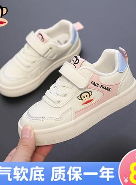 大嘴猴女童鞋运动鞋2021春秋新款休闲儿童小白鞋透气软底男童板鞋