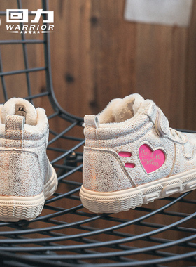 回力童鞋女童二棉鞋2021冬季新款儿童鞋子加绒保暖运动鞋女孩冬鞋