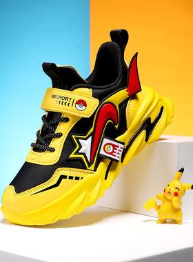 回力男童鞋秋季新款防水皮面儿童运动鞋网面爆款软底中大童跑步鞋
