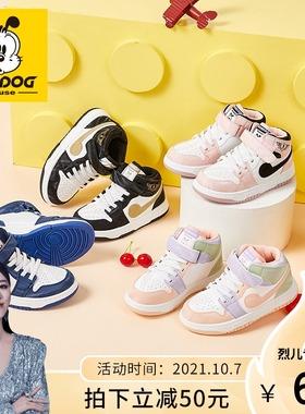 巴布豆BOBDOG【多彩童年】秋季儿童鞋子BBS21735