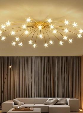 北欧卧室吸顶灯家用灯个性时尚创意满天星现代简约艺术客厅网红灯
