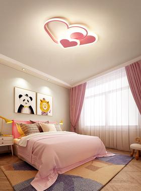 简约现代儿童房灯北欧创意个性ins少女网红灯男孩女孩卧室吸顶灯