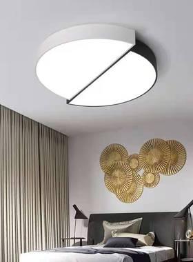 北欧创意卧室吸顶灯简约现代房间灯LED书房灯个性时尚新款网红灯