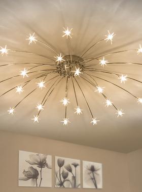 满天星现代简约艺术客厅网红灯北欧卧室吸顶灯家用灯个性时尚创意