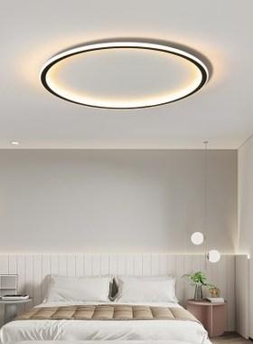 极简卧室灯北欧圆形简约现代LED吸顶灯房间个性创意超薄网红灯。