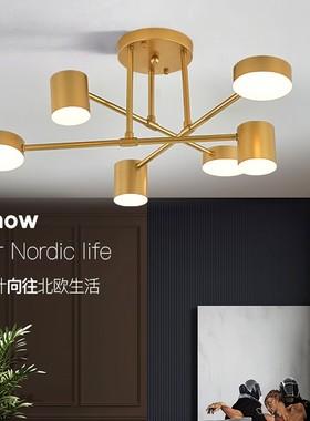 北欧创意卧室吸顶灯ins网红灯大气6头简约家用主卧室个性书房灯具