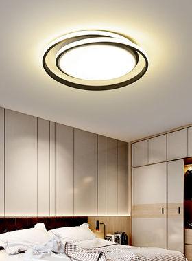 卧室灯简约现代创意个性北欧LED吸顶灯书房灯大气家用圆形网红灯