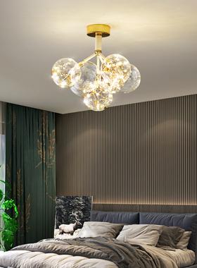 餐厅吊灯创意满天星北欧ins吸顶灯个性灯温馨泡泡客厅网卧室红灯