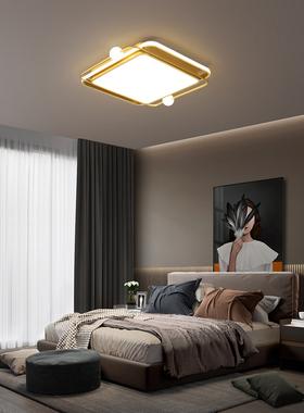 客厅led现代浪漫卧室个性大气简约温馨网红灯灯灯吸顶灯创意北欧