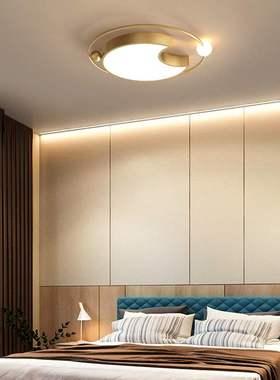 卧室灯轻奢简约现代儿童房灯创意个性网红灯北欧led吸顶灯月亮灯/