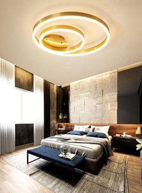 金色吸顶灯个性房间北欧圆形卧室奢灯饰轻网红灯3简约创意现代。
