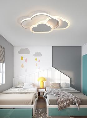 个性饰卧室红灯房间套餐灯家用led现代吸顶灯创意儿童北欧简约网