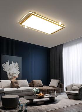 客厅灯简约现代大气led吸顶灯北欧创意卧室灯温馨浪漫个性网红灯