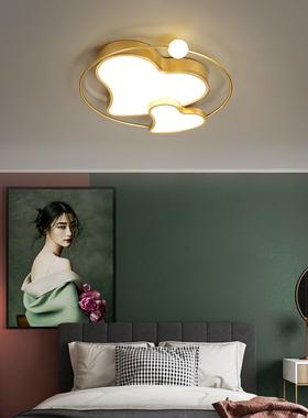 北欧主卧室灯简约现代led吸顶灯轻奢创意个性爱心公主ins网红灯.