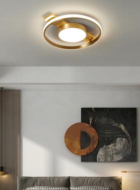 北欧灯具卧室灯简约现代个性创意温馨浪漫房间网红灯铜吸顶灯