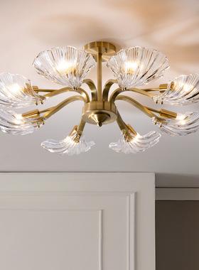 全铜贝壳吊灯轻奢北欧创意个性客厅吸顶灯现代简约餐厅卧室网红灯