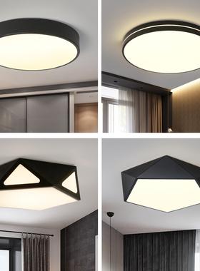北欧风格卧室房间吸顶灯创意个性几何灯饰简约现代led灯具网红灯