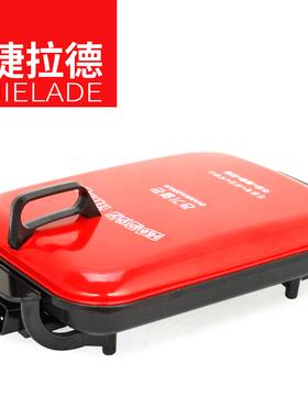 捷拉德韩式多功能烧烤盘家用电烤盘无烟烤肉锅牛排铁板商用烤鱼盘
