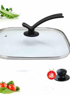多功能电热锅30cm方形锅盖家用四方钢化玻璃盖电火锅煎锅牛排锅盖