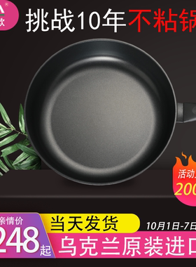 不粘锅平底锅 深煎锅家用煎饼蛋鱼锅牛排煎锅炒锅进口无涂层电燃2