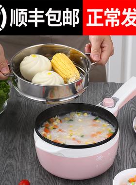 煎蛋器煎牛排煎鸡蛋小平底锅不粘锅宿舍插电煎锅小型家用早餐神器