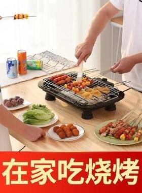 牛排肉羊商用烧烤炉家用电无烟自动煎锅烤架煎盘小号5新款烤肉。