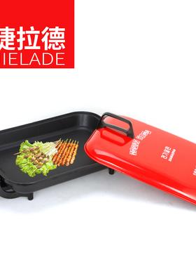 韩式多功能烧烤盘家用电烤盘无烟烤肉锅牛排铁板商用烤鱼盘