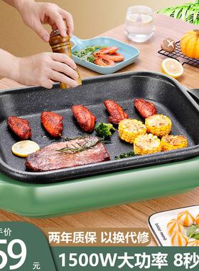 韩式插电煎鸡蛋锅牛排专用多功能锅商用平底锅烙饼锅麦饭石不粘锅