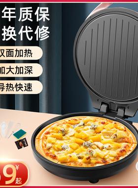 电烤盘烤肉盘家用多功能早餐机牛排鸡蛋专用锅双面加热铁板烤串机