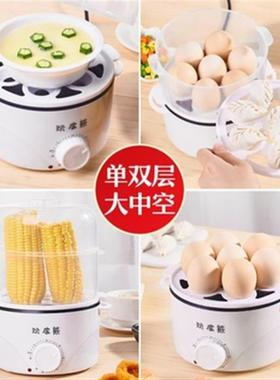 可定时蒸煮蛋器小型蒸蛋锅平底煎蛋锅插电不粘锅煎牛排鸡蛋机迷你