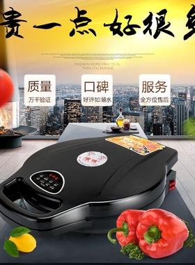 家用电煎锅双面加热小型煎牛排做大饼锅煎饼麦饼机插电洛电瓶档锅
